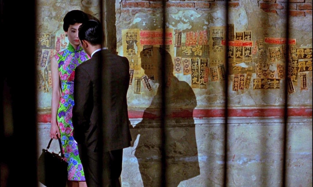 In the mood for love (1)