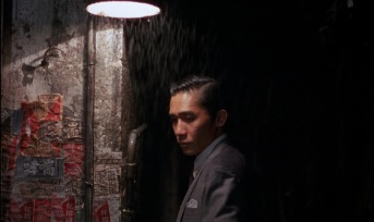 In the mood for love (4)